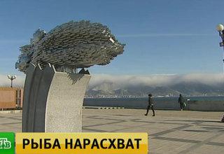 В Новороссийске вандалы растащили на сувениры памятник хамсе